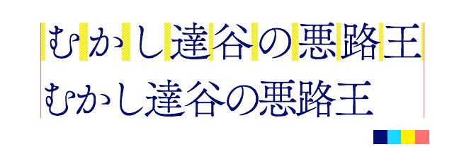 font02_padding