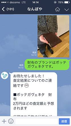 zuya_satei
