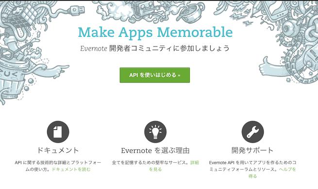 スクリーンショット 2015-05-25 21.50.43