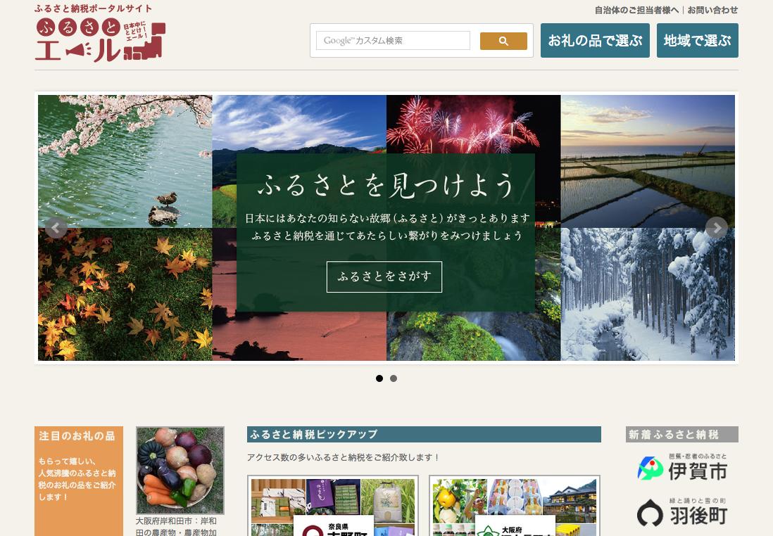 スクリーンショット 2015-05-01 18.16.36