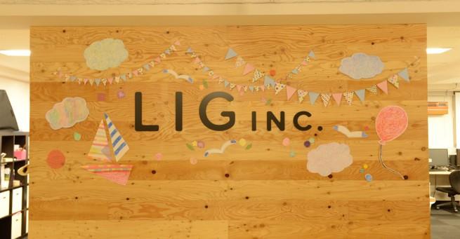 blog_ligship-02