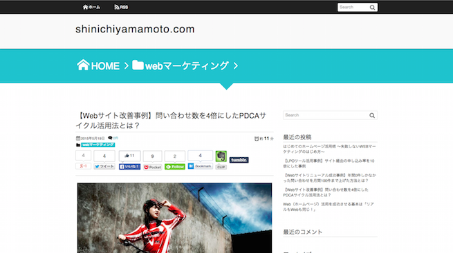 shinichiyamamoto.com