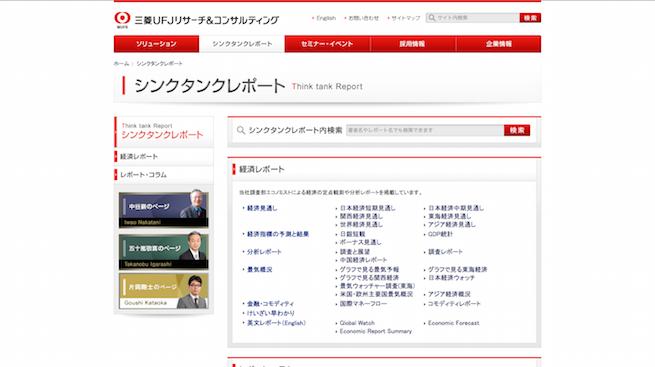 site_011