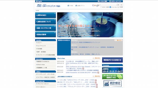 site_012