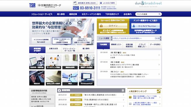 site_013