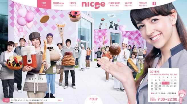 nicoe(ニコエ)   浜北スイーツ・コミュニティ
