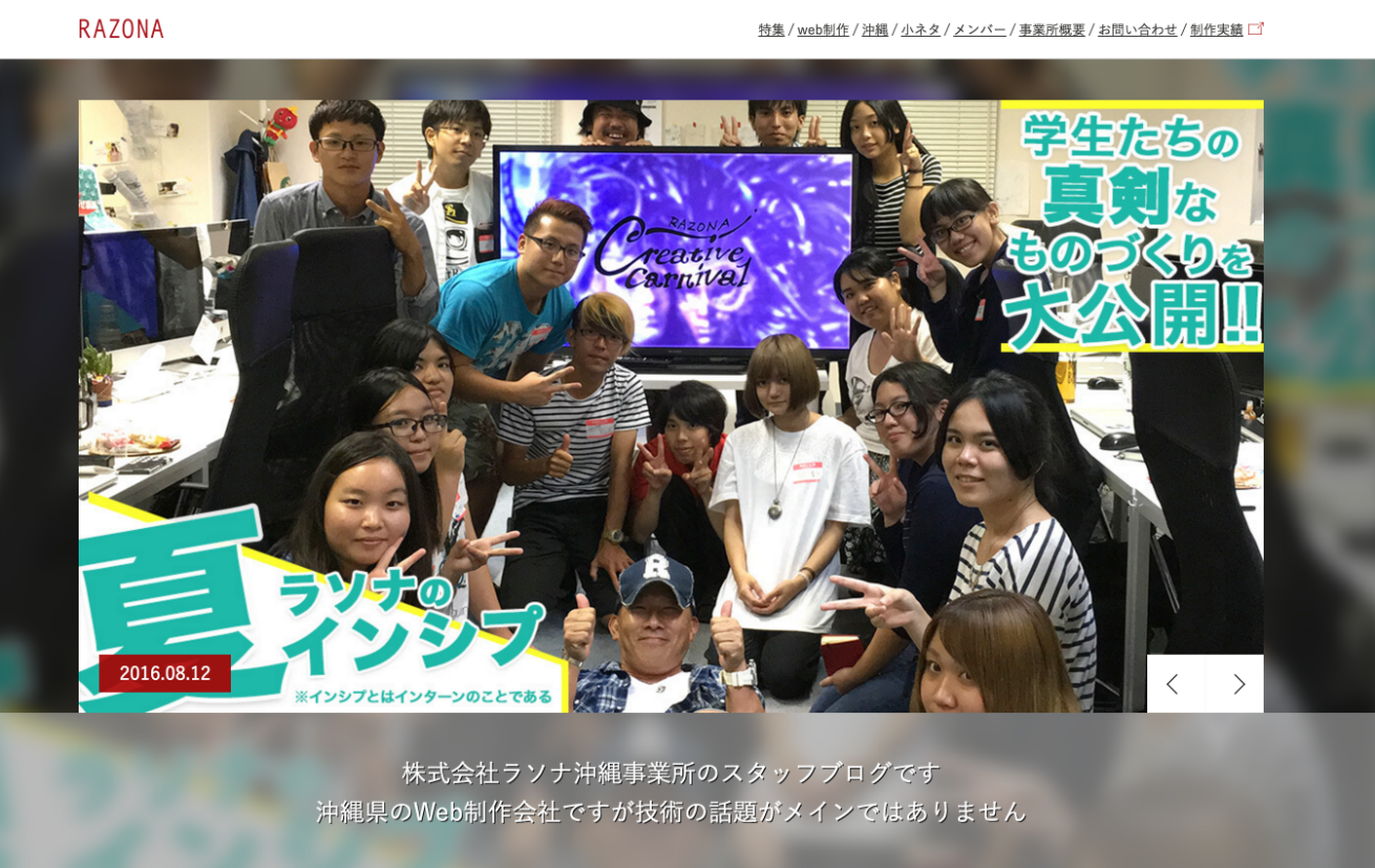 RAZONA_okinawa