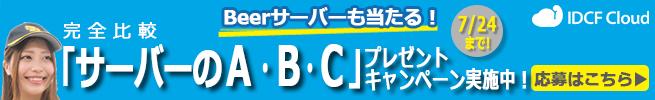 Present_cam_bannar_3-1