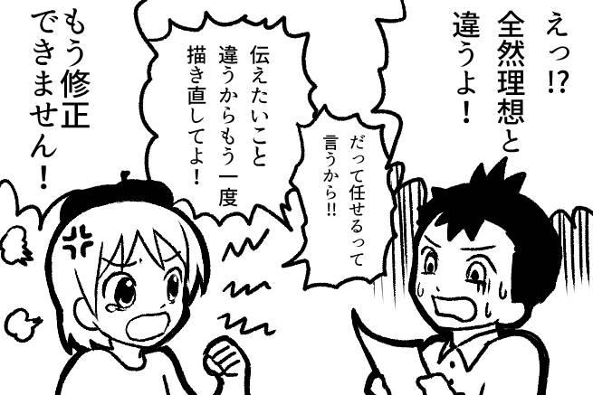 shin02-4-1