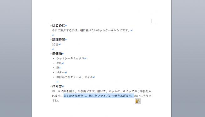スクリーンショット 2015-07-03 16.53.42