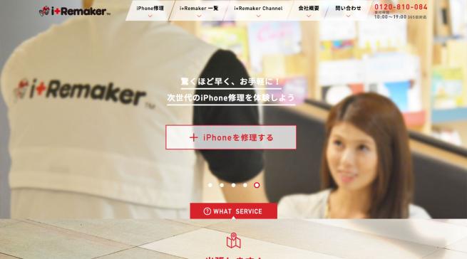 スクリーンショット 2015-07-28 0.50.50