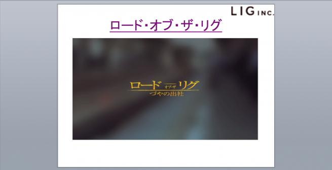 スクリーンショット 2015-07-16 12.47.29