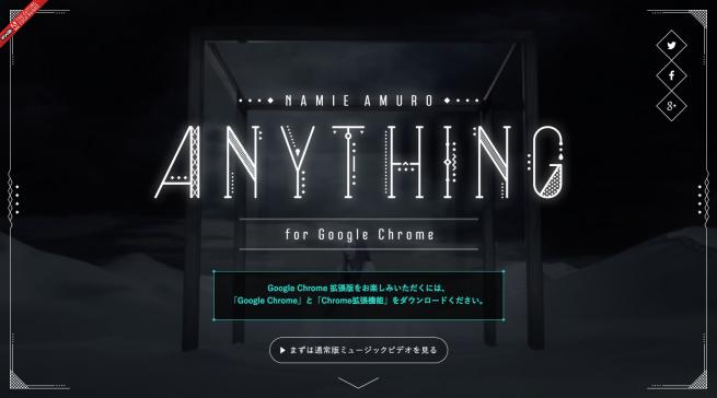 Namie Amuro Anything for Google Chrome