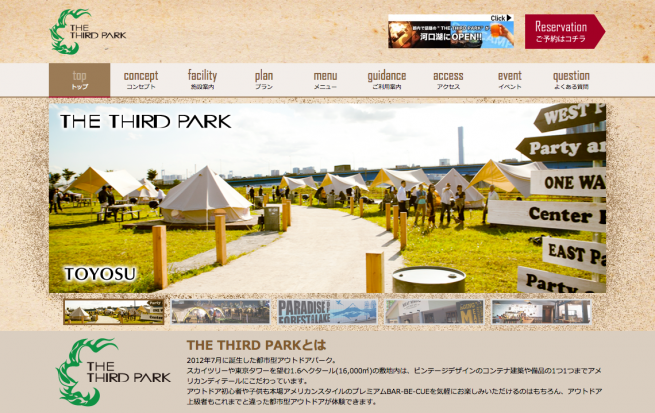 THE THIRD PARK