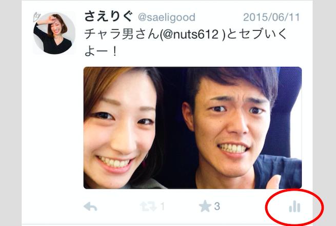 スクリーンショット 2015-07-06 16.56.43