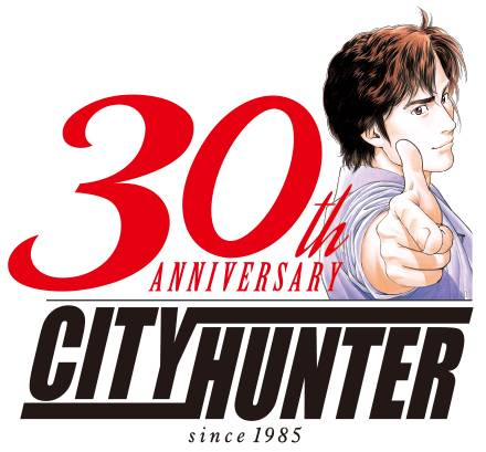 city_hunter_logo_2