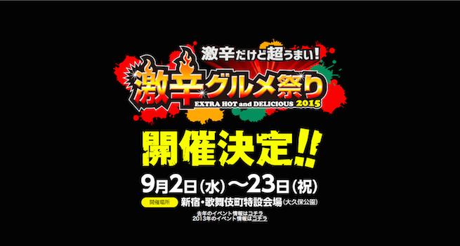 summer_event003