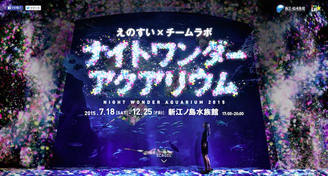 summer_event004