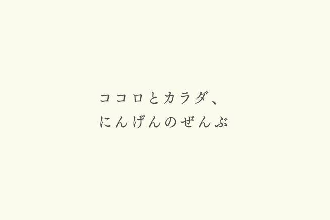 lb8月_orympas