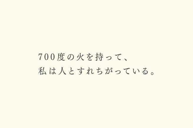 lb8月_JT