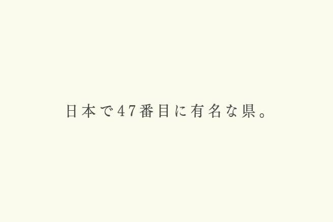 lb8月_島根