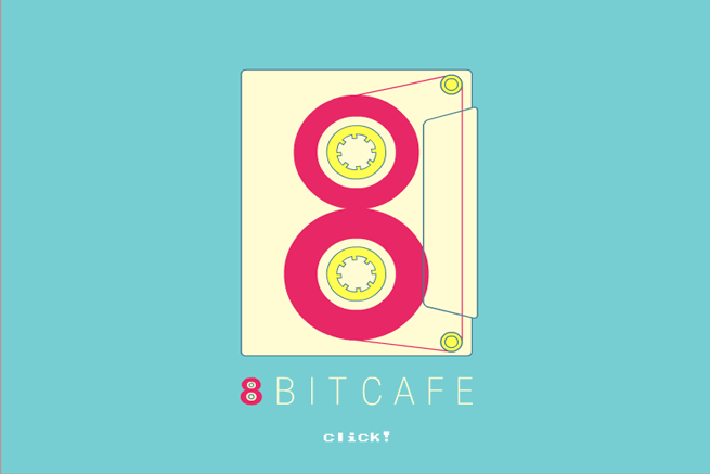 8bitcafe