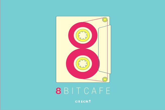 8bitcafe