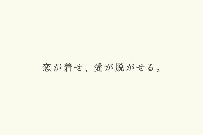lb8月_伊勢丹