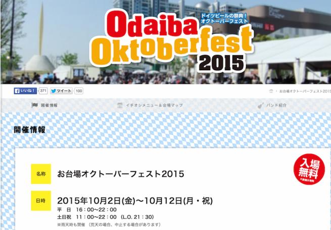 スクリーンショット 2015-08-19 15.58.57