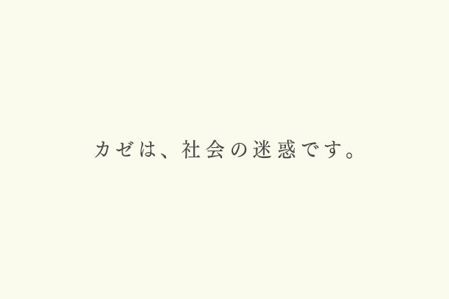 lb8月_takeda