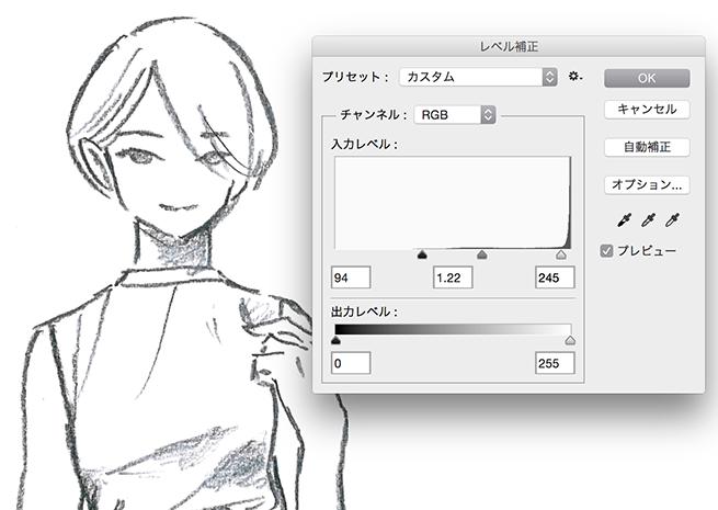 level_awai