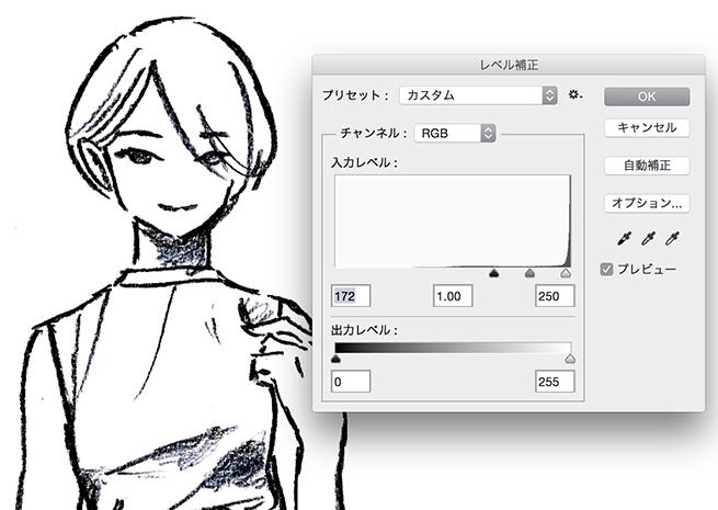 level_koi