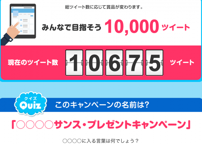 スクリーンショット 2015-09-10 18.59.51