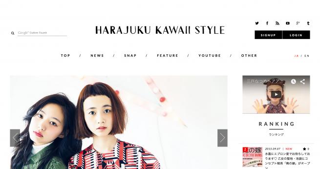 "HARAJUKU KAWAii STYLE ファッション カルチャーWEBマガジン""原宿カワイイスタイル"""
