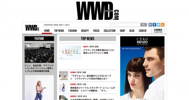 WWD JAPAN.com