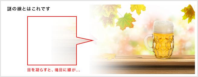 blog-ma03