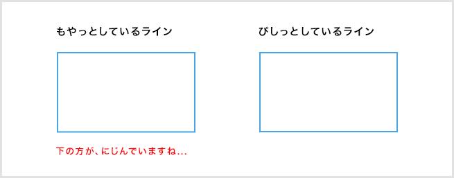 blog-ma05