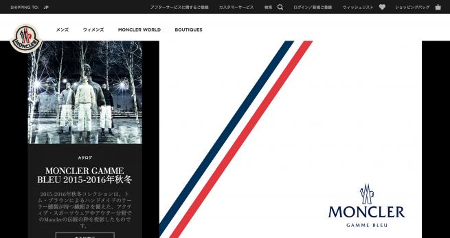 CATALOGUES モンクレール Moncler