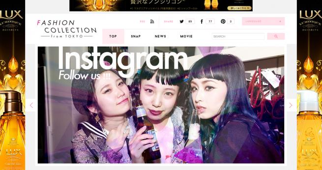 ファッションwebマガジン