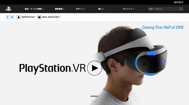 PlayStation®VR   プレイステーション® オフィシャルサイト