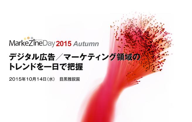 スクリーンショット 2015-09-23 21.27.58