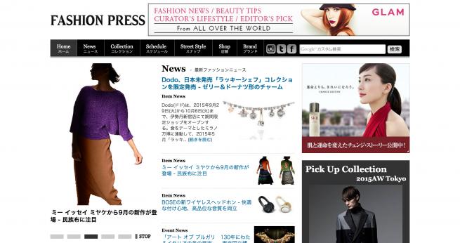 ファッションブランド・デザイナー情報 ファッションプレス