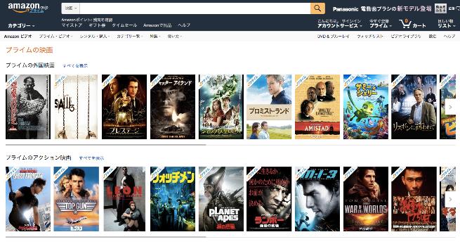 Amazon動画