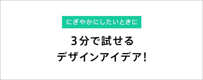 3mondi-01