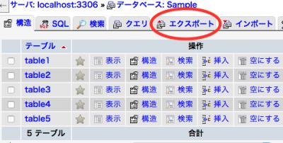 スクリーンショット 2015-10-05 19.57.25