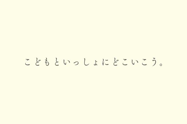 copy5