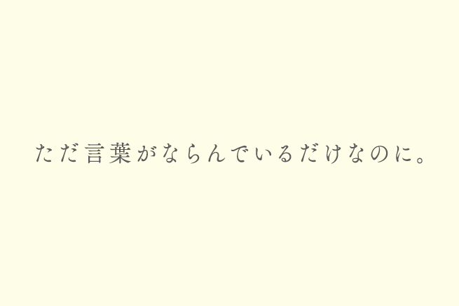 copy6
