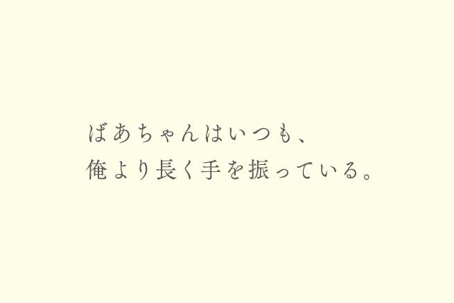 copy7