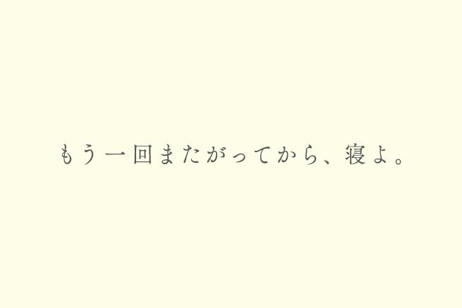 copy8