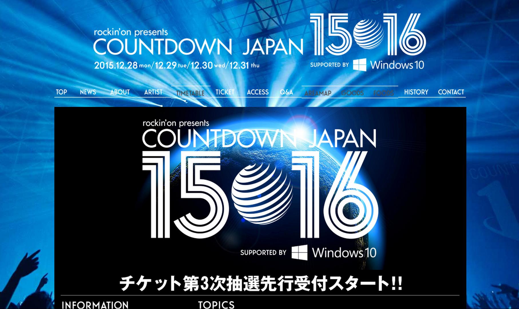 countdown_v2